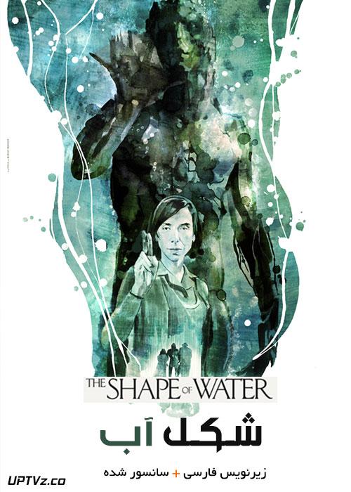دانلود فیلم The Shape of Water 2017 شکل آب