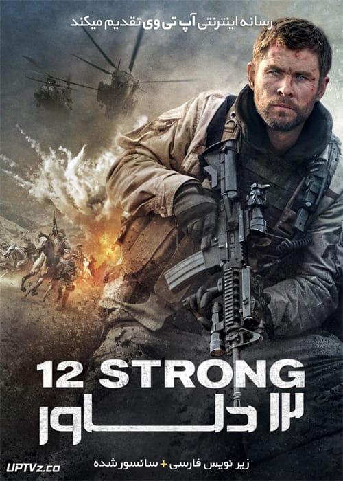 دانلود فیلم 12Strong 2017