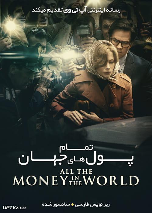 دانلود فیلم All the Money in the World 2017 تمام پول های جهان