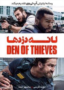 دانلود فیلم Den of Thieves 2018 لانه دزدها با دوبله فارسی