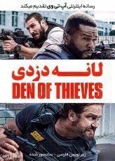 دانلود فیلم Den of Thieves 2018 لانه دزدها