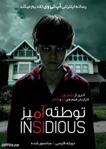 دانلود فیلم Insidious 2010 توطئه آمیز با دوبله فارسی