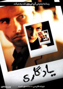 دانلود فیلم Memento 2001 یادگاری با دوبله فارسی