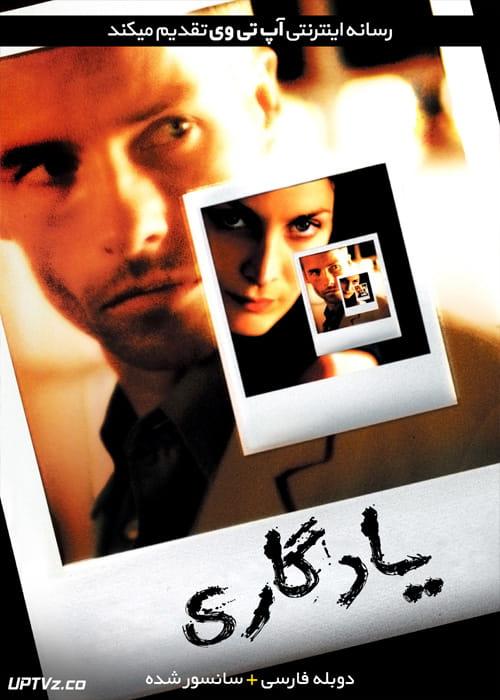 دانلود فیلم Memento 2001 یادگاری