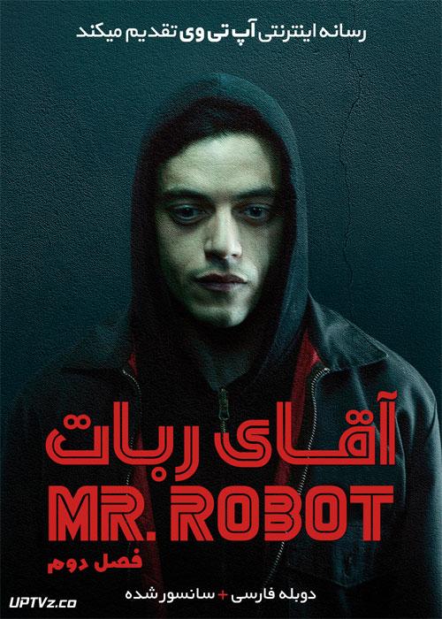 دانلود سریال مستر ربات Mr Robot فصل دوم با دوبله فارسی