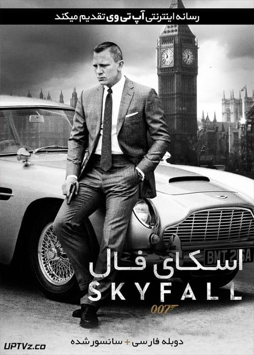دانلود فیلم Skyfall 2012 اسکای فال