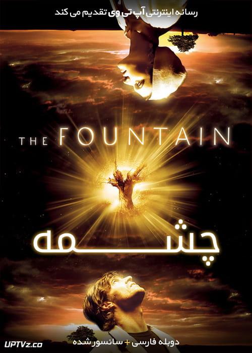دانلود فیلم The Fountain 2006 چشمه
