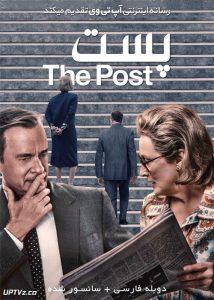 دانلود فیلم The Post 2017 پست با دوبله فارسی