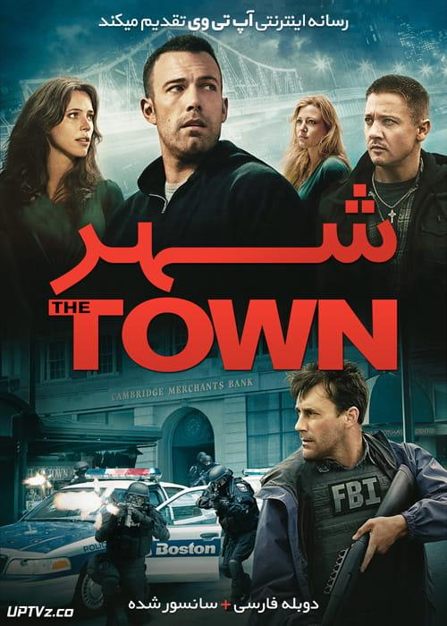 دانلود فیلم The Town 2010 شهر