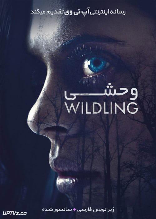 دانلود فیلم Wildling 2018 وحشی