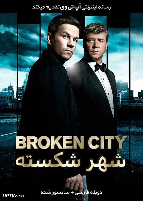 دانلود فیلم Broken City 2013 شهر شکسته