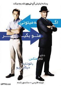 دانلود فیلم Catch Me If You Can 2002 اگه می تونی منو بگیر با دوبله فارسی