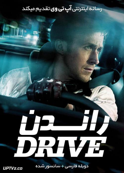 دانلود فیلم Drive 2011 راندن