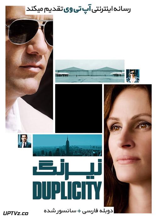 دانلود فیلم Duplicity 2009 نیرنگ