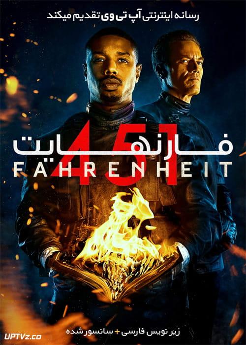 دانلود فیلم Fahrenheit 451 2018 فارنهایت 451