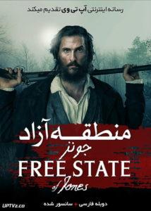 دانلود فیلم Free State of Jones 2016 منطقه آزاد جونز با دوبله فارسی