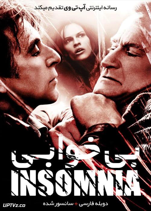 دانلود فیلم Insomnia 2002 بی خوابی