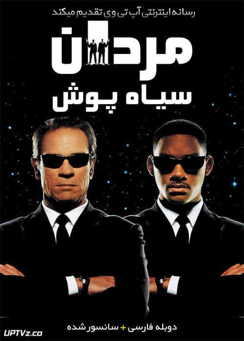 دانلود فیلم Men in Black 1997 مردان سیاه پوش