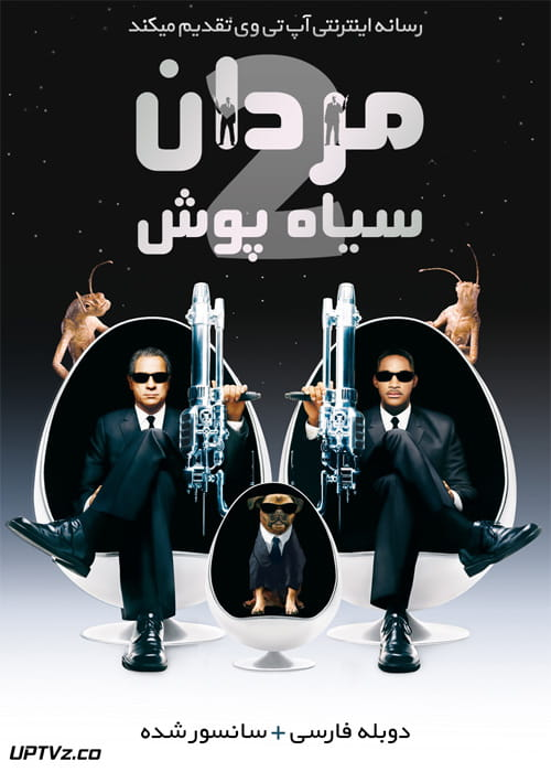 دانلود فیلم Men in Black 2 2002 مردان سیاه پوش 2