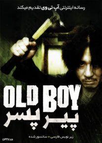 دانلود فیلم Oldboy 2003 پیر پسر با زیرنویس فارسی