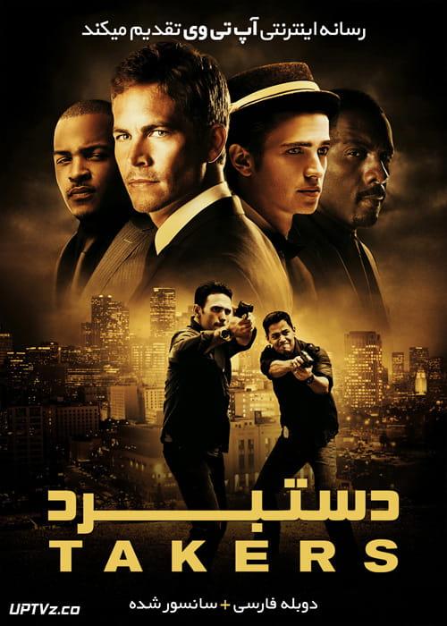 دانلود فیلم Takers 2010 دستبرد