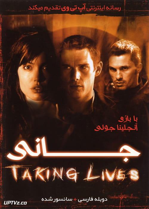 دانلود فیلم Taking Lives 2004 جانی