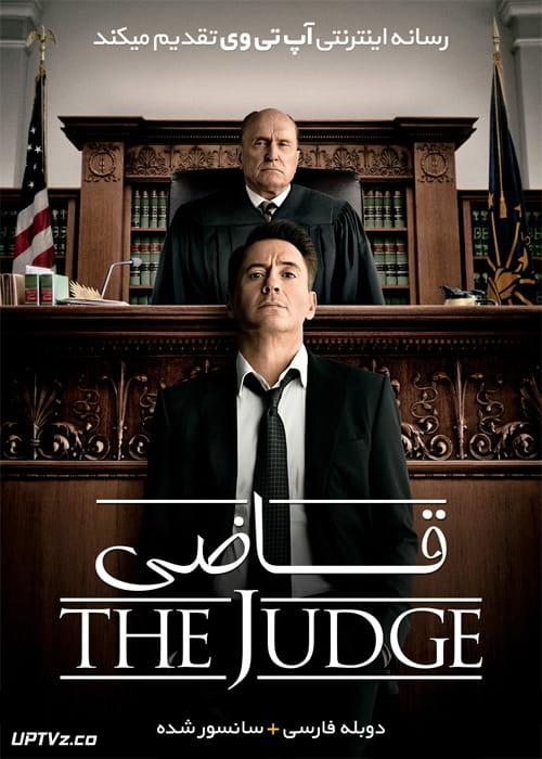 دانلود فیلم The Judge 2014 قاضی