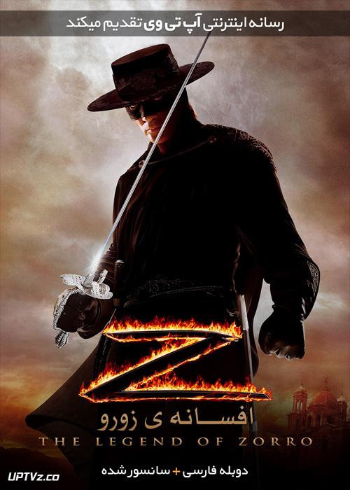 دانلود فیلم The Legend of Zorro 2005 افسانه زورو
