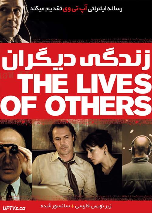 دانلود فیلم The Lives of Others 2006 زندگی دیگران