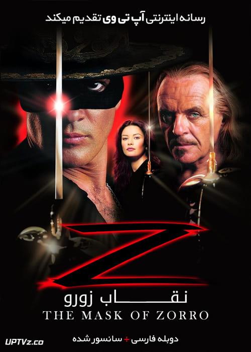 دانلود فیلم The Mask of Zorro 1998 نقاب زورو