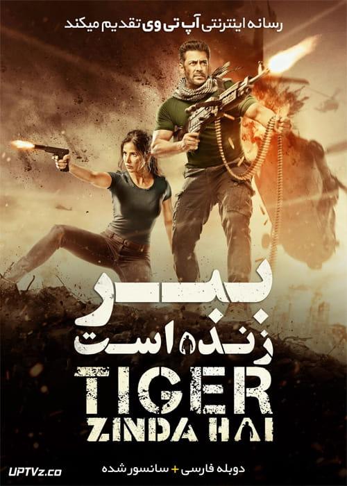 دانلود فیلم Tiger Zinda Hai 2017 ببر زنده است
