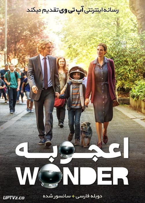 دانلود فیلم Wonder 2017 اعجوبه