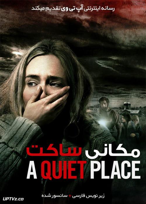 دانلود فیلم A Quiet Place 2018 مکانی ساکت