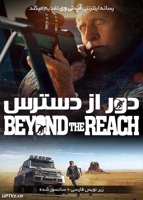 دانلود فیلم Beyond the Reach 2014 دور از دسترس