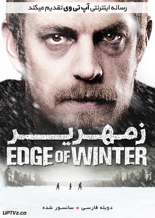 دانلود فیلم Edge of Winter 2016 زمهریر