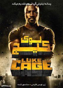 دانلود سریال لوک کیج Luke Cage با زیرنویس فارسی