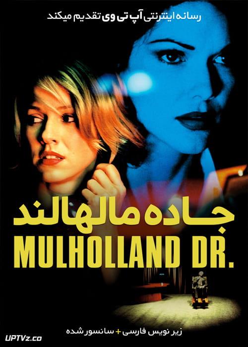 دانلود فیلم Mulholland Drive 2001 جاده مالهالند