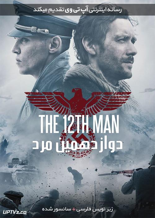 دانلود فیلم The 12th Man 2017 دوازدهمین مرد