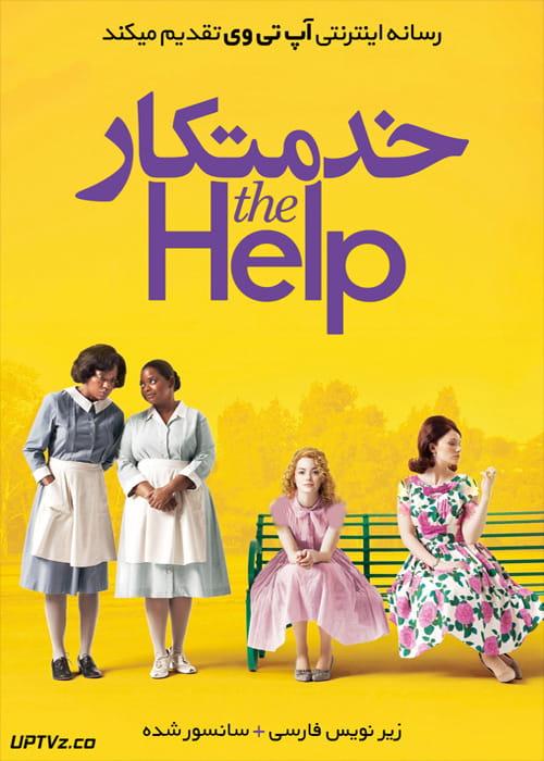 دانلود فیلم The Help 2011 خدمتکار