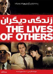 دانلود فیلم The Lives of Others 2006 زندگی دیگران با دوبله فارسی
