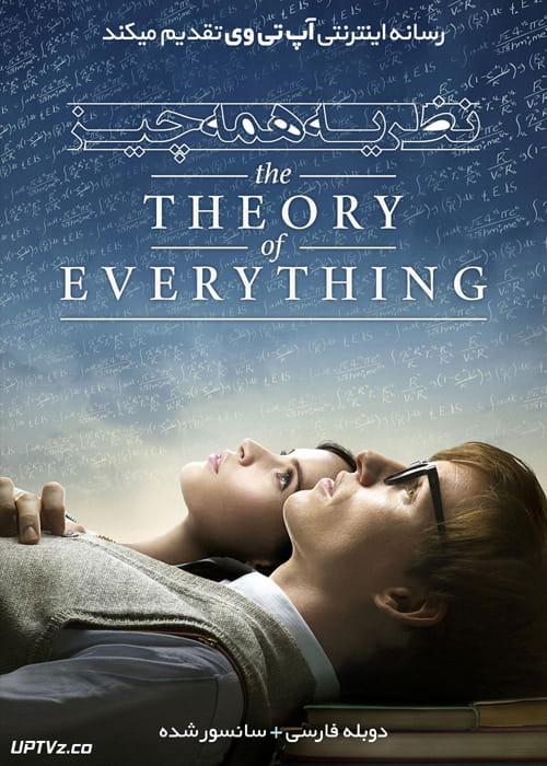 دانلود فیلم The Theory of Everything 2014 نظریه همه چیز
