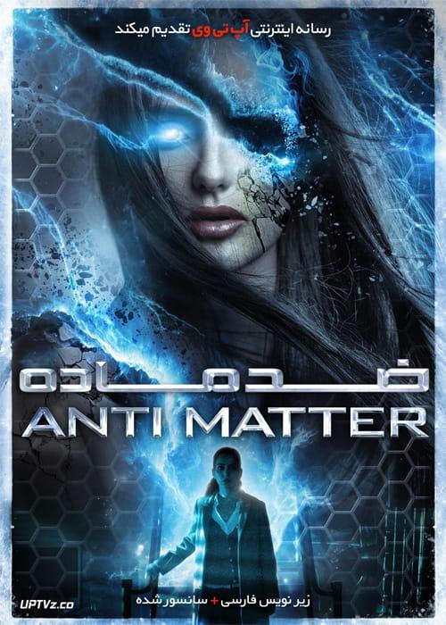 دانلود فیلم Anti Matter 2016 ضد ماده