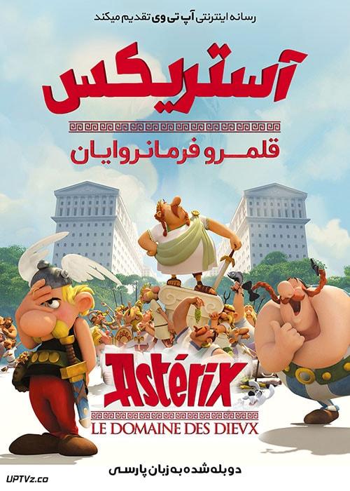 دانلود انیمیشن آستریکس و عمارت فرمانروایان Asterix and Obelix Mansion of the Gods 2014 دوبله فارسی