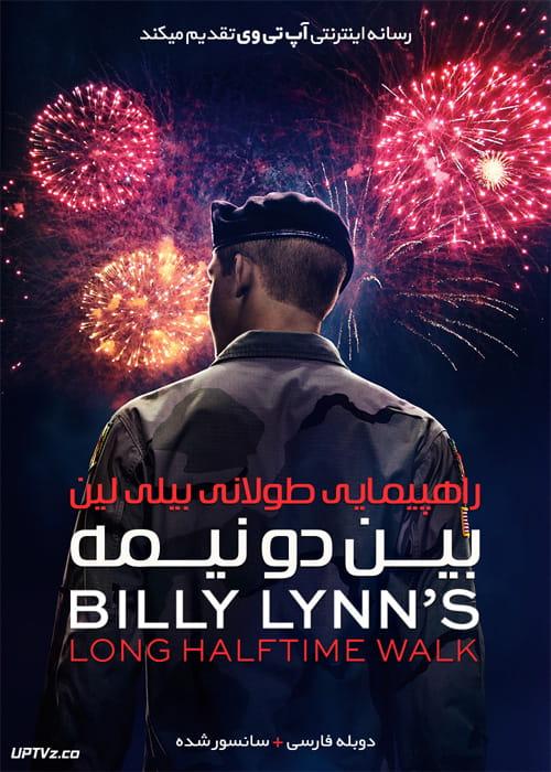 دانلود فیلم Billy Lynns Long Halftime Walk 2016 راهپیمایی طولانی بیلی لین بین دو نیمه