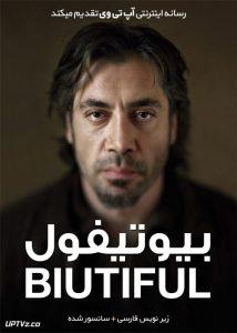 دانلود فیلم Biutiful 2010 بیوتیفول با زیرنویس فارسی