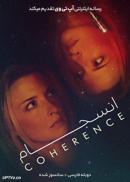 دانلود فیلم Coherence 2013 انسجام