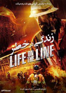 دانلود فیلم Life on the Line 2015 زندگی در خطر با دوبله فارسی