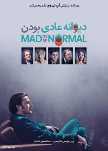 دانلود فیلم Mad to Be Normal 2017 دیوانه عادی بودن با زیرنویس فارسی
