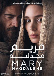 دانلود فیلم Mary Magdalene 2018 مریم مجدلیه با زیرنویس فارسی