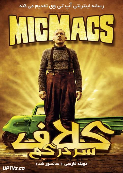 دانلود فیلم Micmacs 2009 کلاف سردرگم